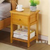 (萬聖節)實木床頭櫃簡約現代小戶型迷你30cm簡易田園臥室儲物收納櫃抽屜櫃WY