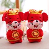 鼠年吉祥物公仔生肖小老鼠玩偶毛絨玩具公司活動禮品娃娃批發logo