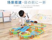 電動拖馬斯小火車套裝軌道車玩具兒童賽車汽車5男孩3-4歲6