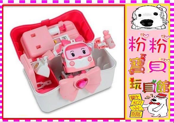 *粉粉寶貝玩具*㊣ROBOCAR POLI 波力救援小英雄 LED變形安寶手提基地~正版公司貨