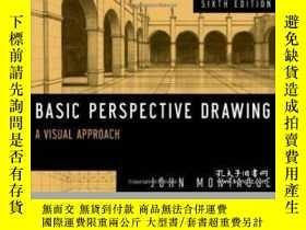 二手書博民逛書店Basic罕見Perspective Drawing: A Visual Approach-基本透視圖:一種視覺方