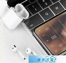 單耳藍芽耳機 藍芽耳機雙耳真無線運動型籃牙單耳隱形掛耳式安卓通用跑步iphone 漫步雲端 免運