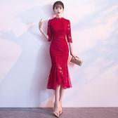 宴會禮服 新娘敬酒服旗袍新款春款紅色蕾絲中長款魚尾現代結婚禮服裙女