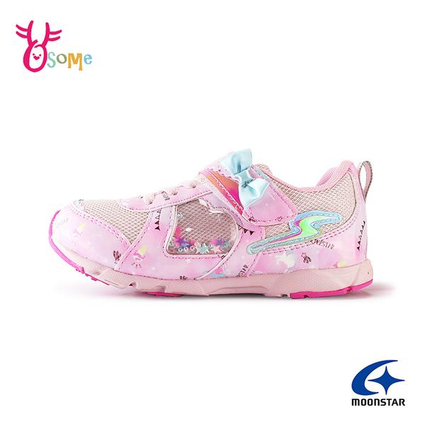 Moonstar月星童鞋 女童運動鞋 競速系列 抓地力強 足弓鞋墊 耐磨底 跑步鞋 中大童 L9604#粉紅◆奧森