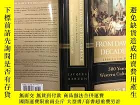 二手書博民逛書店From罕見Dawn to Decadence: 1500 to