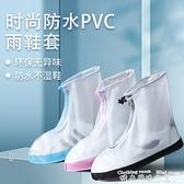 雨鞋套鞋套防水防滑成人防滑加厚透明兒童雨鞋套雨天防雨耐磨底雨靴腳套 迷你屋