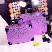 化妝包女小號便攜簡約韓國收納包化妝盒大容量旅行硬手提化妝箱 qf27223【MG大尺碼】