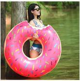 游泳圈成人游泳玩具兒童甜甜圈游泳圈加厚嬰兒充氣浮圈HM 衣櫥の秘密