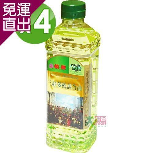 【松鼎】多酚調合油x12瓶/箱(600ml/瓶)