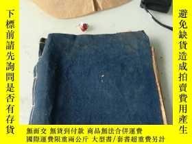 二手書博民逛書店罕見民國老報刊,新民報合集Y246948