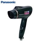 Panasonic國際 負離子吹風機EH...