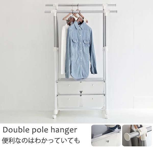升降曬衣架 衣架 收納 衣櫥【H0003】日式雙桿抽屜收納衣架 MIT台灣製 完美主義