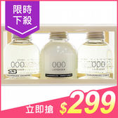 日本 TAMANOHADA 玉之肌 人氣迷你體驗組(3件入) 多款可選【小三美日】原價$399