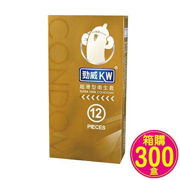 【勁威KW】勁威衛生套_超薄型 12入300盒 (ULTRA THIN)|保險套 KW CONDOM
