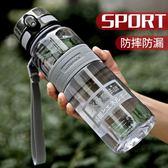 大容量水杯1000ml戶外便攜隨手防摔塑料杯子男女學生健身運動水壺 露露日記