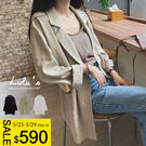 LULUS特價-Y單釦薄料寬鬆西裝外套-3色  【03190024】