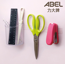 ABEL 力大牌 雙面無痕強力膠帶-標準型 NO.12521
