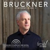 【停看聽音響唱片】【SACD】布魯克納:第九號交響曲 (雙層SACD)