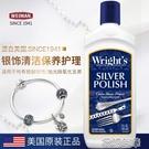 洗銀水首飾清潔美國進口擦銀膏純銀拋光劑銀器清洗膏擦銀布 快速出貨
