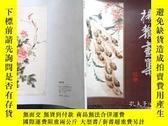 二手書博民逛書店罕見楊黎畫集Y208538 楊黎 本書出版社