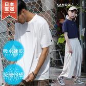彩色刺繡素色短袖T恤 KANGOL聯名款 共10色