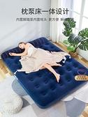 充氣床 充氣床墊家用雙人加大加厚懶人沖氣床帳篷戶外露營便攜氣墊床單人 晶彩