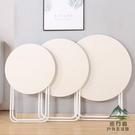 折疊圓桌餐桌家用小桌子戶外擺攤桌便攜式桌椅【步行者戶外生活館】