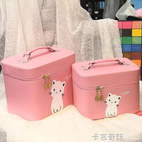 化妝包小號便攜大容量可愛多功能少女心化妝箱簡約網紅收納包 卡布奇諾