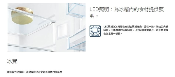 【Bosch 博世】212L 嵌入式冷凍冰箱 GIN38P60TW  基本安裝免運費