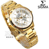 SIGMA 羅馬風情 時尚鋼帶腕錶 藍寶石水晶 三眼錶 日期顯示 金色 防水手錶 女錶 1740B-G