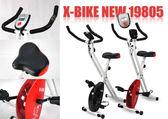 【 X-BIKE 晨昌】磁控健身車 超有型 台灣精品  NEW 19805