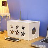 kaman路由器貓盒子收納盒集線收藏盒電線排插座wifi電線收納盒    極有家 ATF