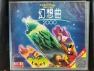 挖寶二手片-V04-021-正版VCD-動畫【幻想曲2000】國語發音 迪士尼(直購價)