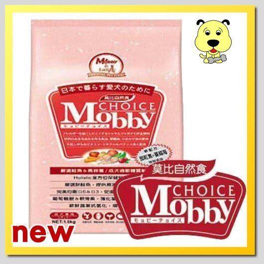 【zoo寵物商城】莫比】Mobby 自然食鮭魚&馬鈴薯 成犬飼料7.5kg