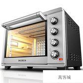 烤箱PE5382A電烤箱家用烘焙多功能全自動38L升大容量烤叉   220v 萬客城