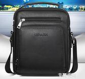 男士包包單肩包韓版男包商務休閒斜背包斜跨皮包小手提包豎款背包『艾麗花園』