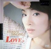 【停看聽音響唱片】【CD】姚斯婷:Endless Love XI