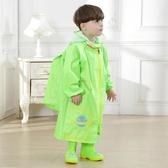 雨衣 韓版兒童雨衣男童女童小學生雨衣透氣防水寶寶小孩雨披帶書包位