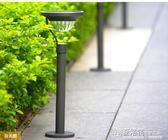 太陽能燈照明家用外墻路燈小型桿燈腳燈鄉村院子園林草坪燈插地裝LX 夏洛特