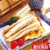 【富統食品】鍋貼(2.6KG/包;約100粒)