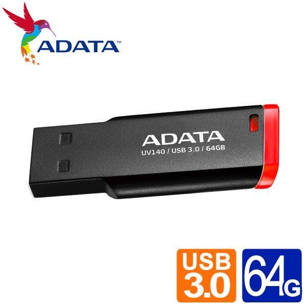 【台中平價鋪】全新 ADATA 威剛 UV140 64G USB3.0  (紅色)  終生保固