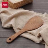木頭勺子木勺子長柄無漆湯勺粥勺稀飯匙