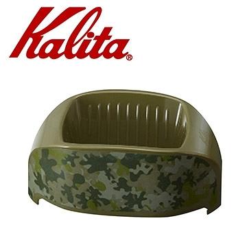 【南紡購物中心】KALITA Caffe Tall 隨身咖啡濾杯(迷彩綠) #04111