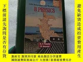 二手書博民逛書店1994罕見International Workshop on