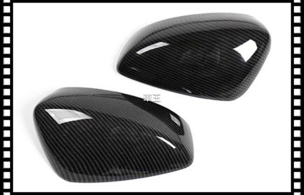 【車王小舖】2015 All New Mazda 3 馬3 全新馬3 馬自達3 後視鏡蓋 裝飾蓋 碳纖維紋