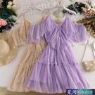 網紗洋裝 p21夏季甜美很仙的一字領露肩吊帶荷葉邊夢幻網紗連身裙大擺裙子 星河光年