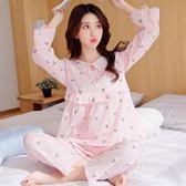 睡衣女夏季長袖棉綢薄款套裝綿綢薄款人造棉女家月子服 HH2107【極致男人】