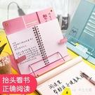 閱讀架 讀書架創意書夾書立架桌上兒童小學生用夾書器伸縮抬頭書支架 LC3956 【Pink中大尺碼】