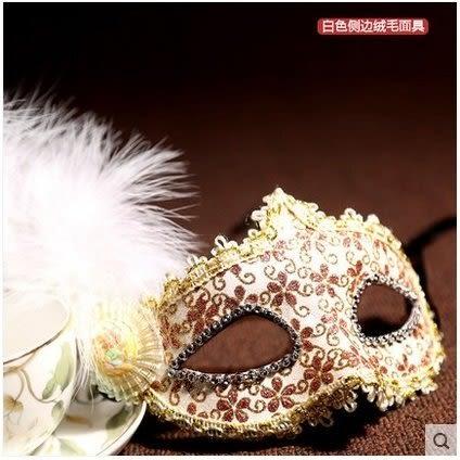 ☆.:*派對貓【oodpartyB】(威尼斯面具)化裝舞會威尼斯面具高檔羽毛鑽石蕾絲皮革側面絨毛面具30款