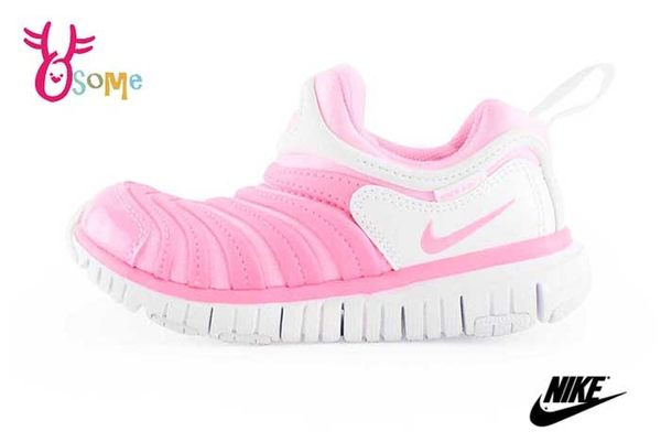 NIKE DYNAMO FREE 童運動鞋 現貨 中童 毛毛蟲鞋O7109#白粉◆OSOME奧森童鞋